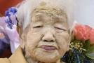 Nejstarší žijící osoba na světě Kane Tanakaová.