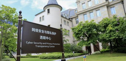 Centrum pro transparentnost v čínském Dong-guanu.