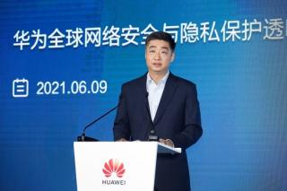 Ken Hu, rotující předseda Huawei.
