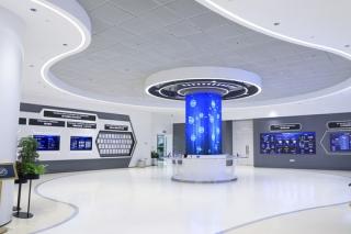 Centrum pro kyberbezpečnost a ochranu dat.