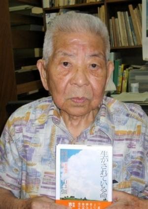 Tsutoma Jamaguči přežil dvě atomové bomby